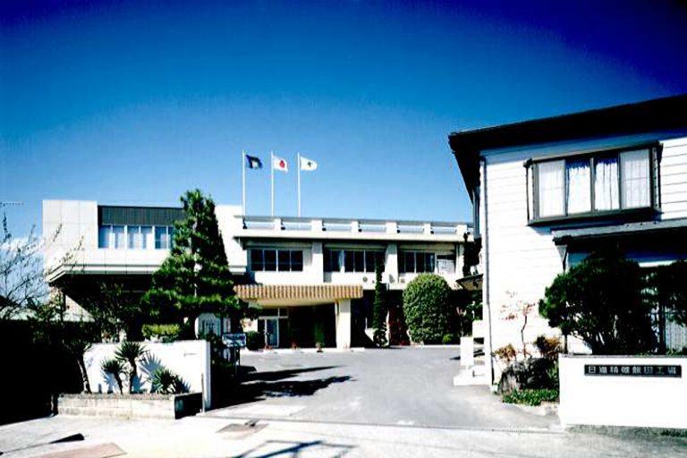 長野飯田工場